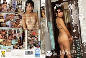 ดูหนังโป๊ออนไลน์ Porn xxx Jav Av PIYO-072กระแทกหีลูก