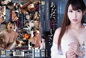 ดูหนังโป๊ออนไลน์ Porn xxx Jav Av ADN-153 โดนเจ้านายเคลมเรียบร้อย Shoko Akiyamatag_star_name: <span>Shoko Akiyama</span>