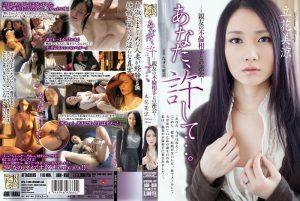 ดูหนังโป๊ออนไลน์ Porn xxx Jav Av ADN-050 ฉันเดทกับแฟนเพื่อน Tachibana Misuzuเสียวหีตัวสั่น