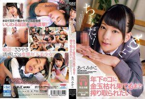 ดูหนังโป๊ออนไลน์ Porn xxx Jav Av ZEX-393 Abe Mikakoเย็ดหีน้องสาว
