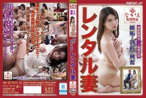 ดูหนังโป๊ออนไลน์ Porn xxx Jav Av Akemi Horiuchi รักแท้แพ้ใกล้ชิด BNSPS-340tag_movie_group: <span>BNSPS</span>