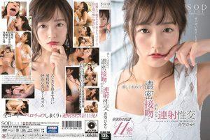ดูหนังโป๊ออนไลน์ Porn xxx Jav Av Hikari Aozora คลุกวงในให้ไวแลกลิ้น STARS-211tag_movie_group: STARS