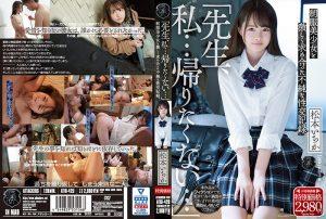 ดูหนังโป๊ออนไลน์ Porn xxx Jav Av Ichika Matsumoto หนูไม่กลับขอหลับบ้านอาจารย์ ATID-420tag_movie_group: <span>ATID</span>