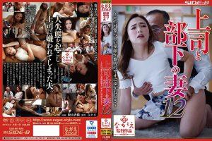 ดูหนังโป๊ออนไลน์ Porn xxx Jav Av NSPS-904 Iiyama Kaoriเย็ดเมียเพื่อน