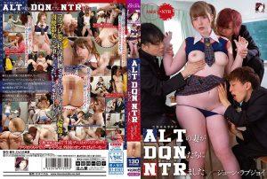 ดูหนังโป๊ออนไลน์ Porn xxx Jav Av MRSS-091 June LovejoyหนังAVฝรั่ง