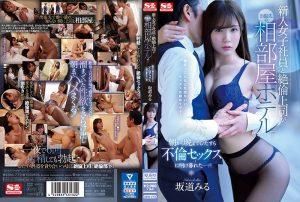 ดูหนังโป๊ออนไลน์ Porn xxx Jav Av Miru Sakamichi เมาได้โล่ขอโชว์ด้านมืด SSNI-772tag_movie_group: SSNI