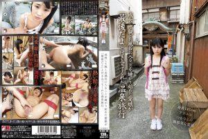 ดูหนังโป๊ออนไลน์ Porn xxx Jav Av IENE-271 Momoi RinหนังAVญี่ปุ่น
