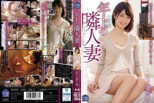 ดูหนังโป๊ออนไลน์ Porn xxx Jav Av Nanami Kawakami ข้างห้องคึกคักสื่อรักแมลงสาบ SHKD-767หนังโป๊เสียวๆ
