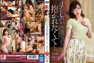 ดูหนังโป๊ออนไลน์ Porn xxx Jav Av NACR-263 Ooura ManamiหนังAVญี่ปุ่น