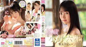 ดูหนังโป๊ออนไลน์ Porn xxx Jav Av Rikka Ono เดบิวต์แซบหลายหนูอายนะคะ MIDE-770เอวี ซับไทย