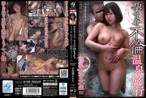 ดูหนังโป๊ออนไลน์ Porn xxx Jav Av APNS-191 Takanashi Momoetag_movie_group: <span>APNS</span>