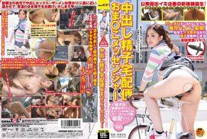 ดูหนังโป๊ออนไลน์ Porn xxx Jav Av SDMT-984 Takikawa Kanonขายตัว