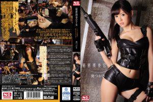 ดูหนังโป๊ออนไลน์ Porn xxx Jav Av Tsukasa Aoi สายลับมั่นหน้าโดนยาร้องซี๊ด SNIS-519หีครู