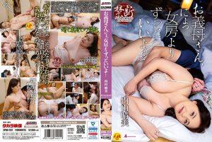 ดูหนังโป๊ออนไลน์ Porn xxx Jav Av SPRD-1237 Uchiyama Harumitag_star_name: <span>Uchiyama Harumi</span>