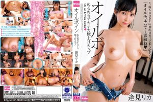 ดูหนังโป๊ออนไลน์ Porn xxx Jav Av EKDV-636 Aimi Rikatag_movie_group: <span>EKDV</span>