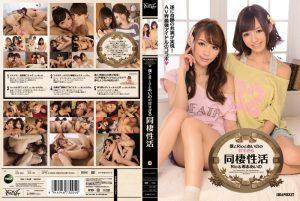 ดูหนังโป๊ออนไลน์ Porn xxx Jav Av Rio & Aino Kishi แซนด์วิชขนานแท้คู่หูแชร์ค่าห้อง IPZ-127หนังavซับไทย
