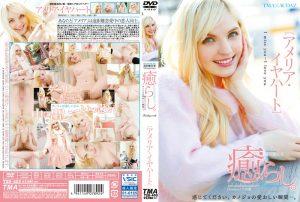 ดูหนังโป๊ออนไลน์ Porn xxx Jav Av T28-453 Amelia Earhartดูหนังโป๊ avsubthai