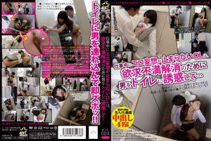 ดูหนังโป๊ออนไลน์ Porn xxx Jav Av KIL-024 Aoi Koharu&Arimura Chika&Shinoda Ayane&Takei Makiโหนกหี