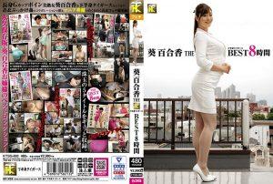 ดูหนังโป๊ออนไลน์ Porn xxx Jav Av KTSG-003 Aoi Yurikatag_movie_group: <span>KTSG</span>