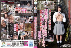 ดูหนังโป๊ออนไลน์ Porn xxx Jav Av SOTB-008 Honda Natsumetag_star_name: <span>Honda Natsume</span>