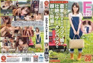 ดูหนังโป๊ออนไลน์ Porn xxx Jav Av SRS-043 Hoshi AnzuAyana Rina