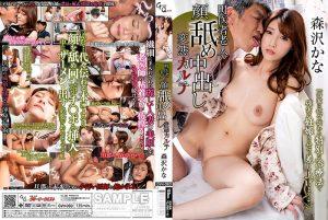 ดูหนังโป๊ออนไลน์ Porn xxx Jav Av GVH-093 Iioka Kanakoหนังโป๊AV ซับไทย