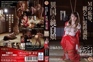 ดูหนังโป๊ออนไลน์ Porn xxx Jav Av HMPD-10061 June Lovejoyดูหนังโป๊ avsubthai
