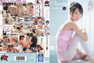 ดูหนังโป๊ออนไลน์ Porn xxx Jav Av DASD-701 Junshin Karentag_movie_group: <span>DASD</span>