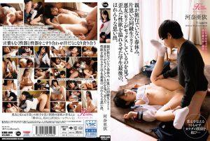 ดูหนังโป๊ออนไลน์ Porn xxx Jav Av KIMU-009 Kawana Aiหีเพื่อน
