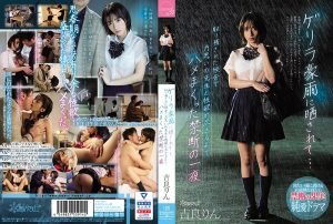 ดูหนังโป๊ออนไลน์ Porn xxx Jav Av CAWD-104 Kira Rintag_movie_group: <span>CAWD</span>