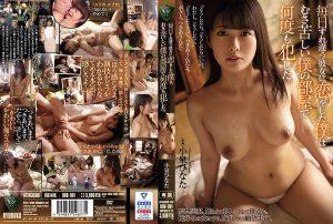 ดูหนังโป๊ออนไลน์ Porn xxx Jav Av RBD-981 Koizumi Hinatatag_movie_group: RBD