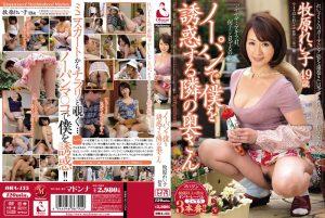 ดูหนังโป๊ออนไลน์ Porn xxx Jav Av OBA-135 Makihara Reikoแม่เงี่ยน
