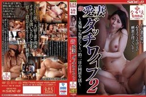 ดูหนังโป๊ออนไลน์ Porn xxx Jav Av Megumi Meguro รสนิยมเฮียพาเมียมาโดนรุม NSPS-897หนังavซับไทย