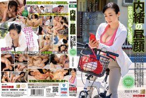ดูหนังโป๊ออนไลน์ Porn xxx Jav Av MOND-193 Mihara Sumire18+