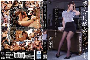 ดูหนังโป๊ออนไลน์ Porn xxx Jav Av Miyu Yanagi งานไม่ยุ่งโล้นมุ่งสืบพันธุ์ ATID-329กระแทกหี