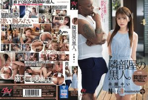 ดูหนังโป๊ออนไลน์ Porn xxx Jav Av DASD-697 Nagase Yuitag_movie_group: <span>DASD</span>