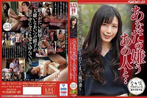 ดูหนังโป๊ออนไลน์ Porn xxx Jav Av NSPS-916 Nakajou KanonCensored