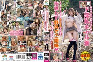 ดูหนังโป๊ออนไลน์ Porn xxx Jav Av SORA-258 Nanase Hinatag_movie_group: <span>SORA</span>