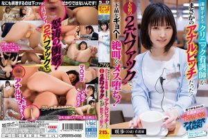 ดูหนังโป๊ออนไลน์ Porn xxx Jav Av SVDVD-802 Narita SakihoSVDVD