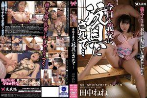 ดูหนังโป๊ออนไลน์ Porn xxx Jav Av YST-223 Tanaka NeneหนังXXX