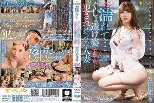 ดูหนังโป๊ออนไลน์ Porn xxx Jav Av FSDSS-062 Tomoda AyakaAv