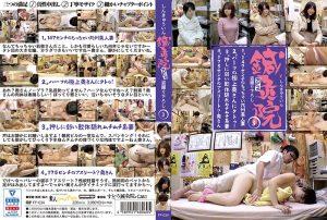 ดูหนังโป๊ออนไลน์ Porn xxx Jav Av FP-034 Kihara Kotomitag_star_name: <span>Uraraka Rei</span>