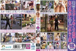ดูหนังโป๊ออนไลน์ Porn xxx Jav Av YMSR-025tag_movie_group: <span>YMSR</span>