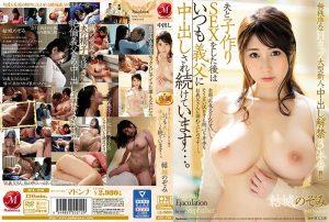 ดูหนังโป๊ออนไลน์ Porn xxx Jav Av JUL-270 Yuiki Nozomitag_star_name: <span>Yuiki Nozomi</span>