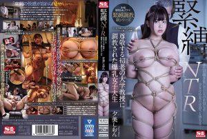 ดูหนังโป๊ออนไลน์ Porn xxx Jav Av SSNI-819 Yumi Shiontag_star_name: <span>Yumi Shion</span>