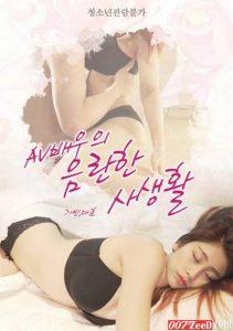 ดูหนังโป๊ออนไลน์ Porn xxx Jav Av AV Actresss Obscene Private Life (2020)หนังโป๊18+