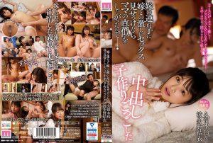 ดูหนังโป๊ออนไลน์ Porn xxx Jav Av MIAA-284 Hatano Yui&Kuruki Reitag_star_name: <span>Kuruki Rei</span>
