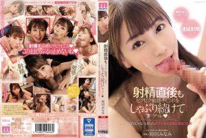 ดูหนังโป๊ออนไลน์ Porn xxx Jav Av MIDE-807 Hatsukawa Minamitag_star_name: <span>Hatsukawa Minami</span>