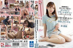 ดูหนังโป๊ออนไลน์ Porn xxx Jav Av HOMA-094 Hayashi Aizaiดูหนังโป๊ ขึ้นขย่มควย