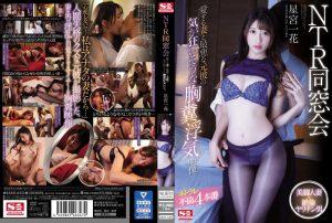ดูหนังโป๊ออนไลน์ Porn xxx Jav Av Ichika Hoshimiya โยนีเคยค้าพลังม้าเคยขี่ SSNI-650หีโหนกนูน